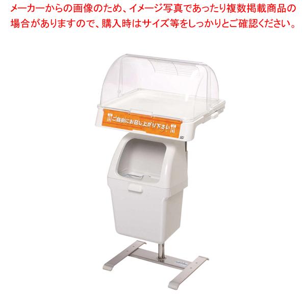 セルフスタンドワイド カバータイプ 1510856 ホワイト【ECJ】【メーカー直送/代引不可 業務用 対応 名調】