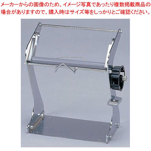 サッカ台用ロール器具 S-1 【ECJ】【ラップ 保管 かぶせる 料理用品 】