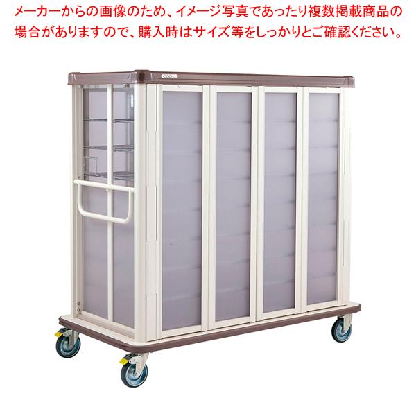 常温配膳車 扉式 ワイドタイプ JCTW54CBカフェブラウン 【ECJ】