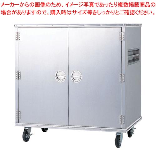 18-0配膳コンテナー 4クラス用 片面式【ECJ】【メーカー直送/代引不可】