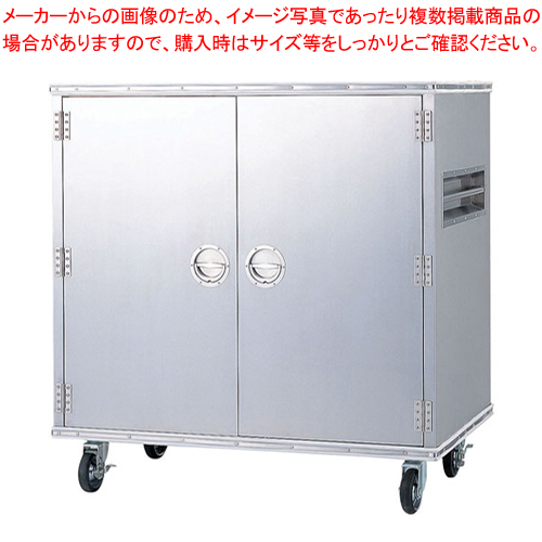 18-0配膳コンテナー 8クラス用 両面式【 メーカー直送/代引不可 】 【ECJ】
