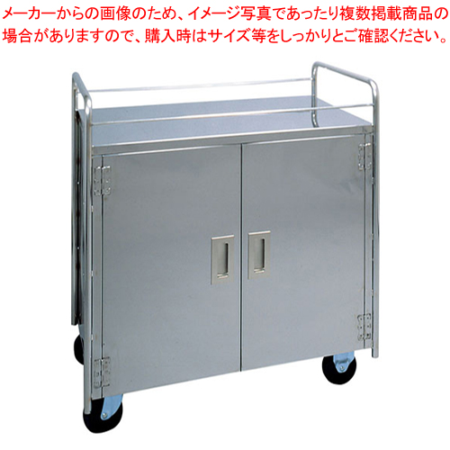 18-0 ドア付配下膳車 SK-10R(1段)【 メーカー直送/後払い決済不可 】 【ECJ】