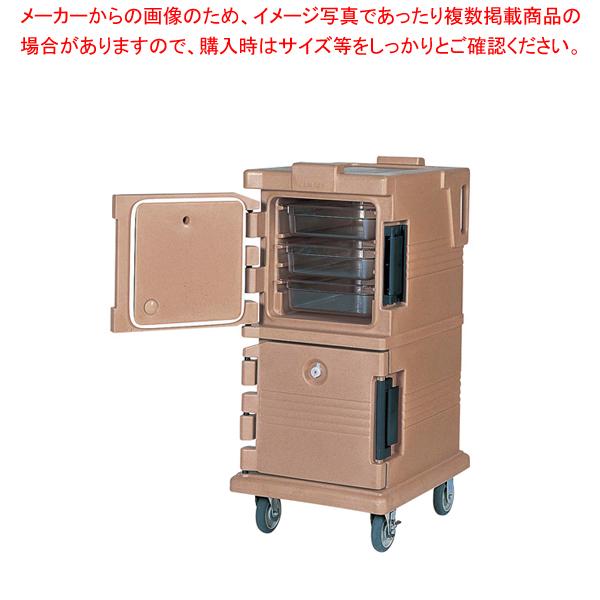 キャンブロ カムカート フードパン用 UPC600 コーヒーベージュ【 フードキャリア 台車 カート 】 【ECJ】