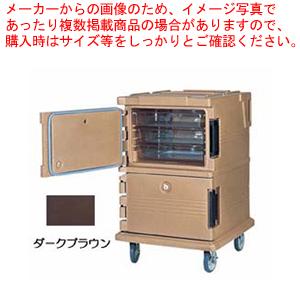 カムカート フードパン(フルサイズ)用 UPC1200ダークブラウン【 フードキャリア 台車 カート 】 【ECJ】