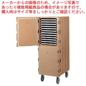 カムカート2ドアタイプシートパン用 1826DTCコーヒーベージュ【 フードキャリア 台車 カート 】 【ECJ】