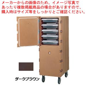 カムカート2ドアタイプフードボックス用 1826DBCダークブラウン【 フードキャリア 台車 カート 】 【ECJ】
