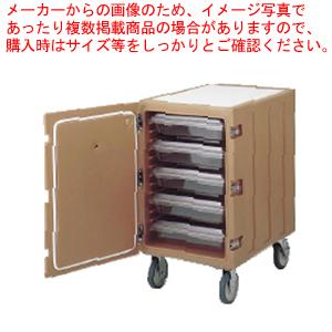 カムカートフードボックス用1826LBC コーヒーベージュ【 フードキャリア 台車 カート 】 【ECJ】