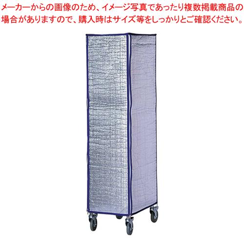 フードパントローリー 保温カバー ST-5203専用【 ホテルパン 台車 運搬車 カート 】 【ECJ】