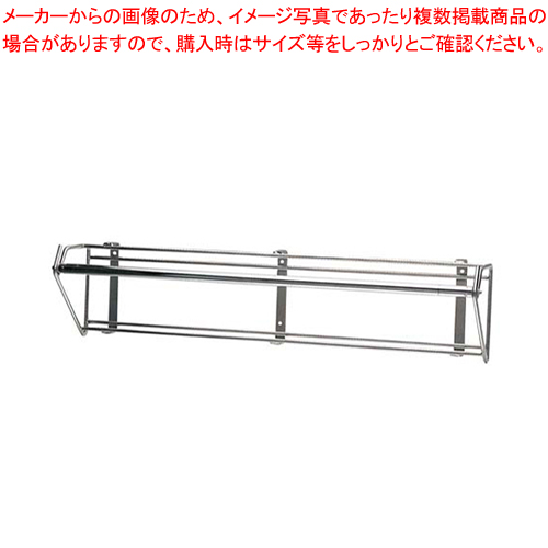 カートカバー用ラック 壁掛け式 970011【ECJ】【厨房用カート 】