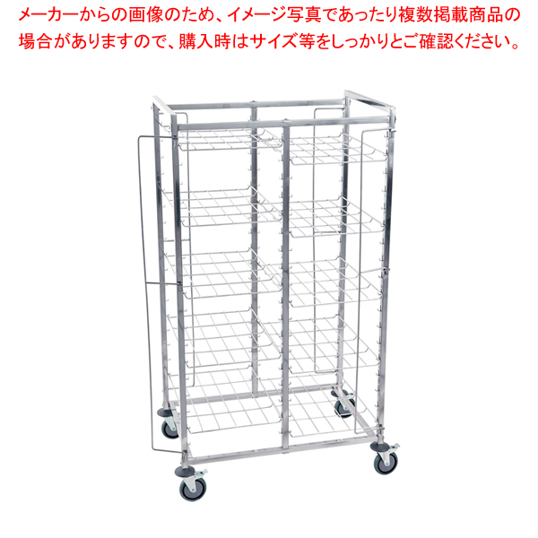 遠藤商事 / TKG リムーバブルシェルフトローリー ダブルコラム(18段×2)【ECJ】