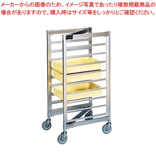 SAZ型コンテナー&トレーラックカート Z-9(アルミ製)【 厨房用カート 】 【ECJ】