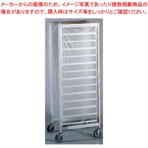 SAZ型ラックカート用ビニールカバー Z-13用【ECJ】【厨房用カート 】