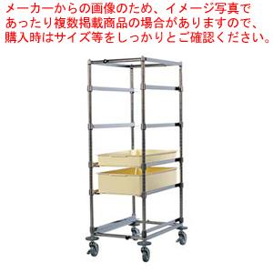SA18-8フリーラックカート 5段 【ECJ】【厨房用カート 】