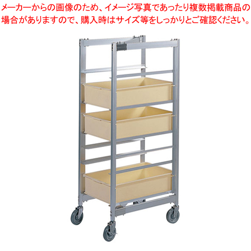 SAアルミ製 Z型コンテナーラックカート 9段【 厨房用カート 】 【ECJ】