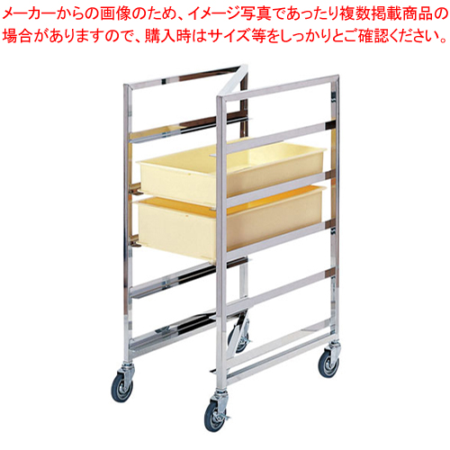 SA18-8 Z型コンテナーラックカート【 厨房用カート 】 【ECJ】