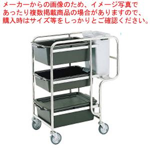 SAバッシィングカート No.440【 サービスカート 食品運搬台車 】 【ECJ】