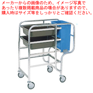 バッシィングワゴン MN-B3 【ECJ】【メーカー直送/代引不可】