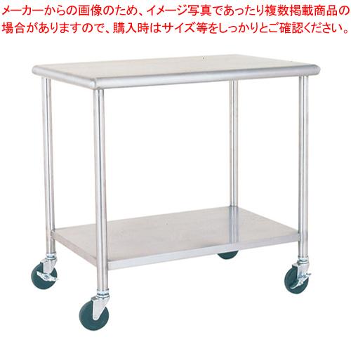 ワークテーブルワゴン EN33-A【 メーカー直送/代引不可 】 【ECJ】
