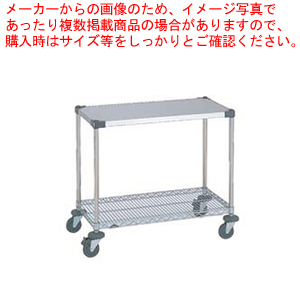 ワーキングテーブル 1型 NWT1A【ECJ】【メーカー直送/代引不可】