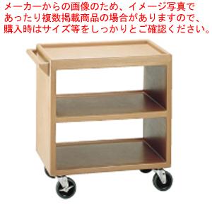 キャンブロサービスカート オープンタイプ BC230 コーヒーベージュ【 サービスワゴン 】 【ECJ】