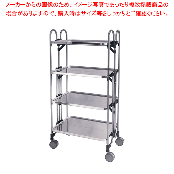 アボジワゴン 4段(折りたたみ式) KEAM-4 【ECJ】