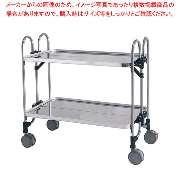 アボジワゴン 2段(折りたたみ式) KEAW-2 【ECJ】