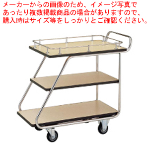 SAサービスワゴン G-51【 サービスワゴン 食品運搬台車 】 【ECJ】