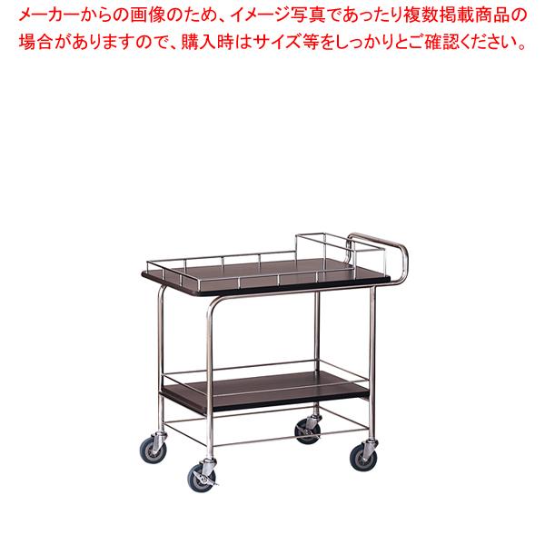 木目調 サービスワゴン SS-BW 【ECJ】