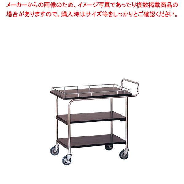 木目調 サービスワゴン SS-DW 【ECJ】