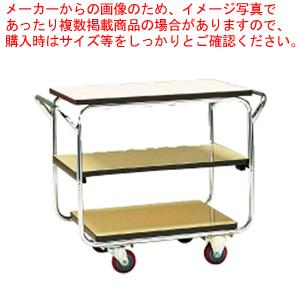 SAレストランズワゴン SA10-A 【ECJ】【サービスワゴン 食品運搬台車 】