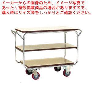 SAレストランズワゴン SA10-B【 サービスワゴン 食品運搬台車 】 【ECJ】