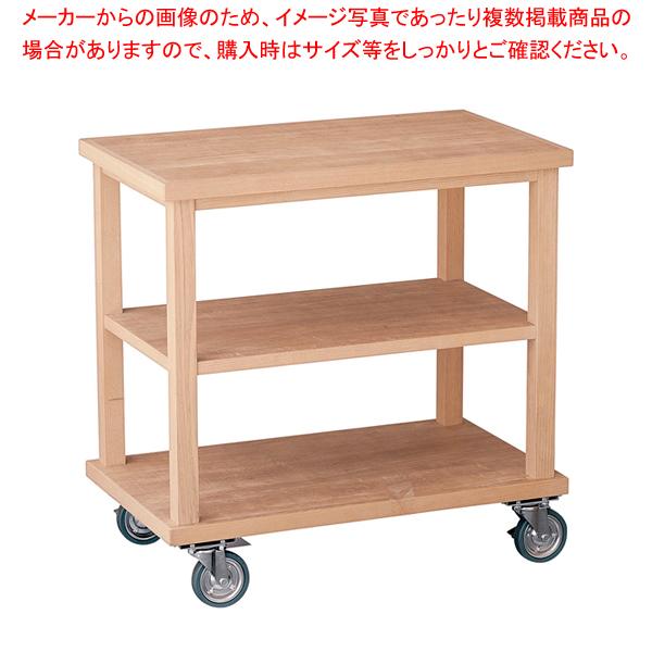 木製サービスワゴン ナチュラル 【ECJ】