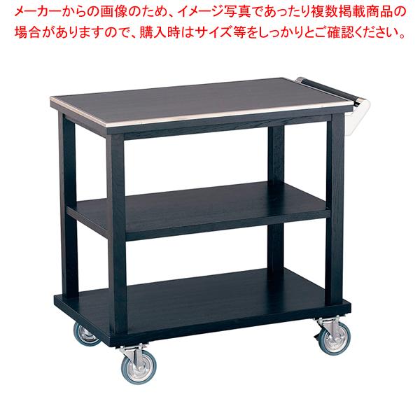 木製サービスワゴン ハンドル付 ブラック 【ECJ】