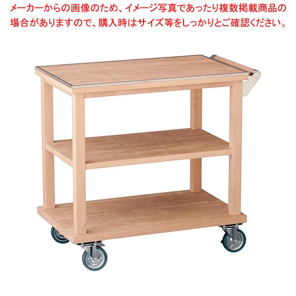 木製サービスワゴン ハンドル付 ナチュラル 【ECJ】