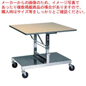 ルームサービスワゴン MH-R3【 メーカー直送/代引不可 】 【ECJ】