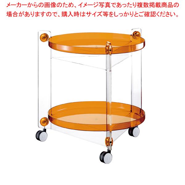 グッチーニ ラウンドトローリー 0115.0145 オレンジ 【ECJ】