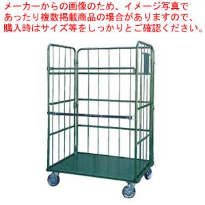 イージーコンテナ ELS-1-45 Cタイプ【ECJ】【メーカー直送/代引不可】