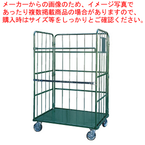 イージーコンテナ ELS-5 Dタイプ【ECJ】【メーカー直送/代引不可】