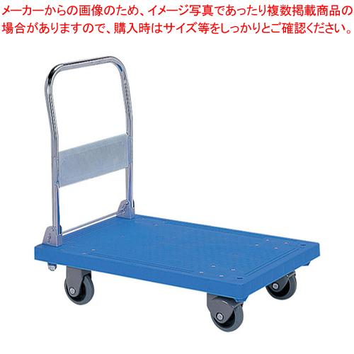 静か台車クリーン(折りたたみ式) SM【 運搬台車 】 【ECJ】