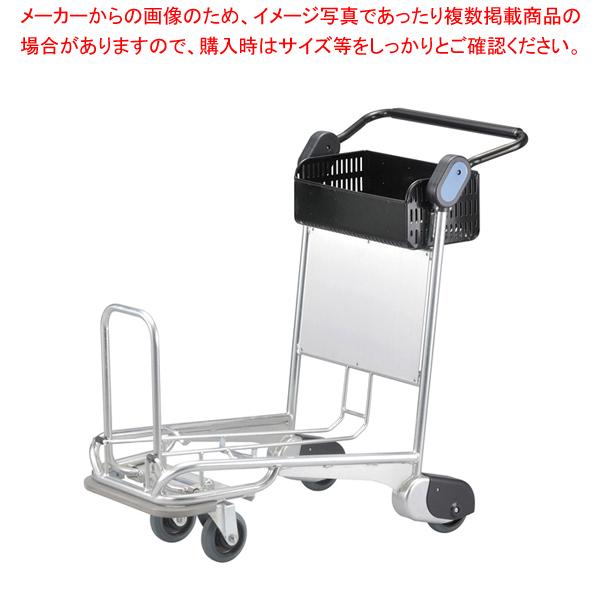 プッシュカート(航空旅客用手荷物カート) PC-70III【ECJ】<br>【メーカー直送/代引不可】