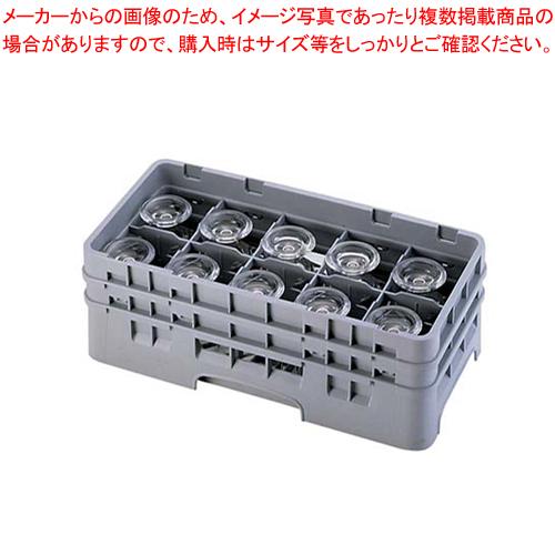 キャンブロ 10仕切 ステムウェアラック ハーフ 10HS638【ECJ】【洗浄用ラック 】