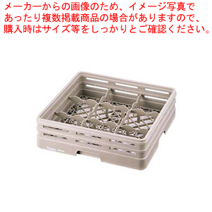 レーバン グラスラック フルサイズ 9-127-T 【ECJ】