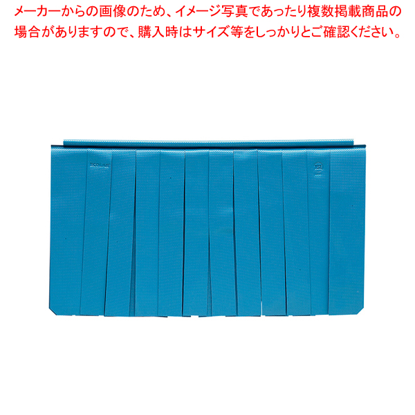 レーバン食器洗浄機用スプラッシュカーテン スーパーワイド 【ECJ】