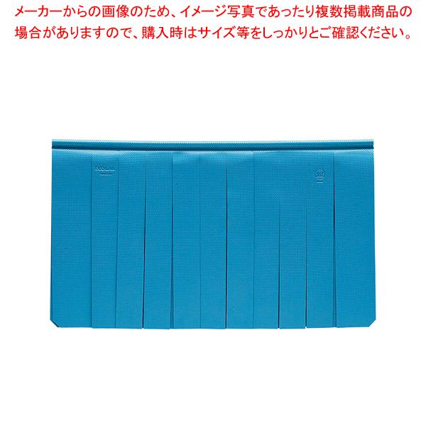 レーバン食器洗浄機用スプラッシュカーテン ワイド 【ECJ】