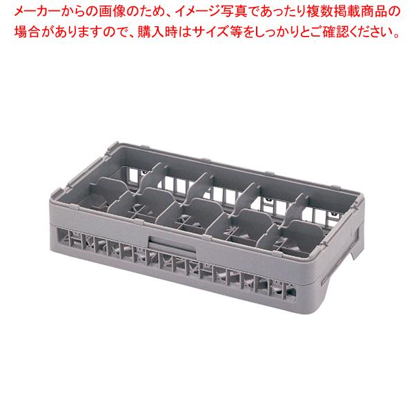 弁慶 10仕切り グラスラック HG-10-185 【ECJ】