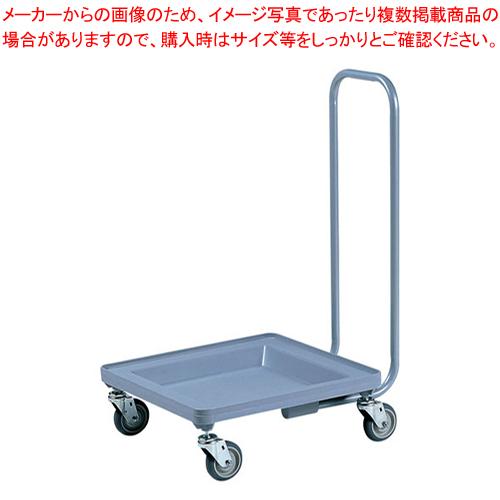 キャンブロ グラスラックドーリー CDR-2020H【ECJ】【洗浄用ラック 】