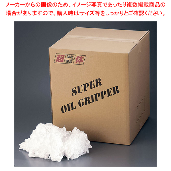 スーパーオイルグリッパー 1kg 【ECJ】