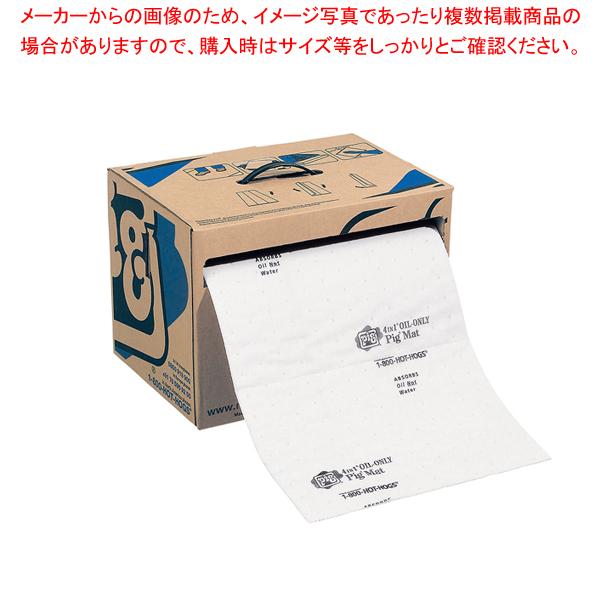 油専用 フォーインワン ピグマット MAT484A 【ECJ】