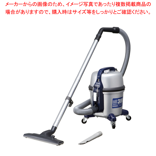 パナソニック 店舗用掃除機 MC-G3000P(乾式)【 掃除用品 】 【 掃除機 業務用 掃除機 】 【ECJ】