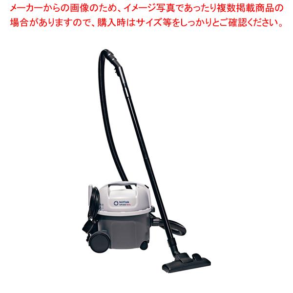ニルフィスク バキュームクリーナー VP300HEPA(乾式) 【ECJ】